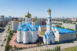 Кафедральный собор в честь Успения Пресвятой Богородицы, город Астана