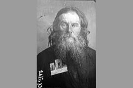 Митрофан (Кванин) (1875 - 1937) – иеромонах, священномученик