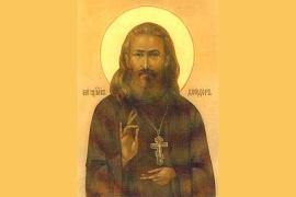 Феодор Павлович Чичканов (1884 - 1937) – протоиерей, священномученик