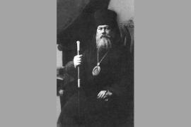 Сергий (Зверев) (1870 - 1937) – архиепископ Елецкий, священномученик