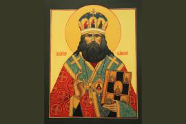 Уар (Шмарин) (1880 - 1938) – епископ Липецкий, священномученик
