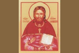 Виктор Степанович Климов (1889 - 1937) – священник, священномученик