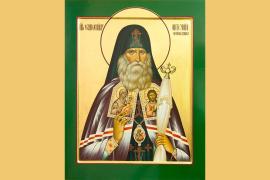Димитрий (князь Абашидзе), в схиме Антоний (1867 - 1942) – схиархиепископ Таврический и Симферопольский, преподобноисповедник