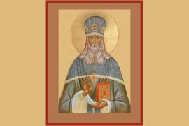 Феоктист Елисеевич Смельницкий (1874 - 1937) – протоиерей, священномученик
