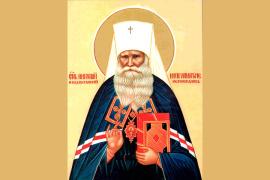 Николай (Могилевский) (1877 - 1955) – митрополит Алма-Атинский и Казахстанский, священноисповедник