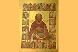 Зосима Алексеевич Пепенин (1888 - 1937) – священник, священномученик