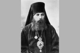 Александр (Щукин) (1891 - 1937) – архиепископ Семипалатинский, священномученик