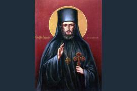 Пахомий (Ионов) (1883 - 1937) – иеромонах, преподобномученик