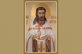 Павел Игнатьевич Гайдай (1896 - 1937) – священник, священномученик