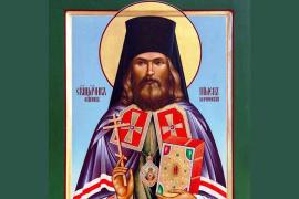 Пимен (Белоликов) (1879 - 1918) – епископ Семиреченский и Верненский (Алма-Атинский), священномученик