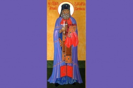 Захария (Лобов) (1865 - 1937) – архиепископ Воронежский и Задонский, священномученик