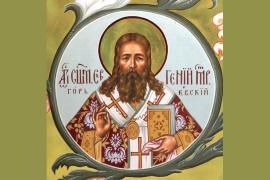 Евгений (Зернов) (1877 - 1937) – митрополит Горьковский, священномученик