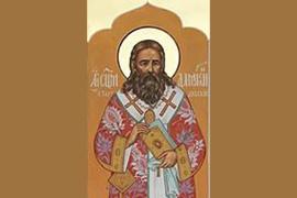 Дамаскин (Цедрик) (1878 - 1937) – епископ Глуховский, священномученик