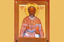 Владимир Александрович Моринский (1883-1937) – священник, священномученик