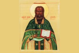 Владимир Ионович Цедринский (? - 1918) – протоиерей, священномученик