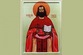 Георгий Степанюк (1880 - 1918) – священник, священномученик