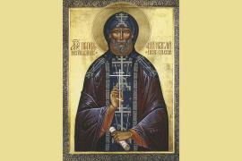 Ираклий (Матях) (1863 - 1937) – схимонах, преподобноисповедник