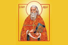 Николай Александрович Романовский (1869 - 1937) – протоиерей, священномученик