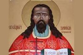 Зиновий Евстафьевич Сутормин (1864 - 1920) – священник, священномученик
