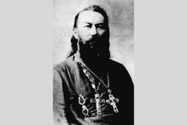 Александр Филимонович Скальский (1867 - 1933) – протоиерей, священномученик