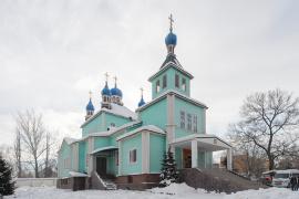Храм во имя святителя Николая, архиепископа Мир Ликийских, чудотворца, город Талгар