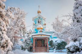 Собор в честь иконы Божией Матери «Казанская», город Алма-Ата