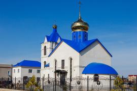 Храм новомучеников и исповедников Акмолинских, аул Акмол