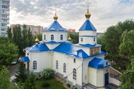 Собор во имя святых равноапостольных царя Константина и матери его Елены, город Астана