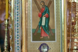 Мощи святого апостола Андрея Первозванного