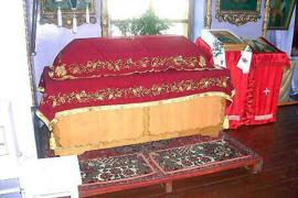 Мощи священномученика Владимира, протоиерея Лепсинского